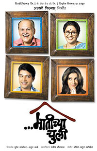 My top 3 (or more) Marathi and Hindi movies of all time